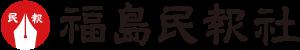 福島民報社